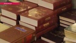 Еврейское наследие в Литве: за чей счет будут восстанавливаться синагоги?
