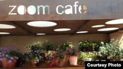 Кафе Zoom в Петербурге