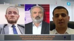 Чаро тоҷикон дар Русия якдигарро фиреб медиҳанд?
