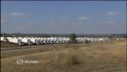 Гуманитарная помощь перешла границу