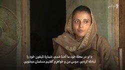 """دختران هندو در پاکستان """"به زور"""" مسلمان میشوند"""