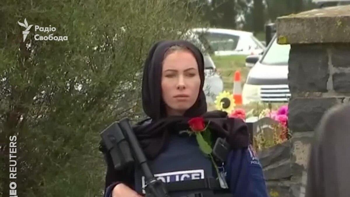 Премьер Новой Зеландии о нападающем на мечети: «Вы никогда не услышите от меня его имя»