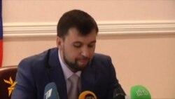 «Донецк халық республикасы» Путиннен көмек сұрады