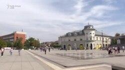 A e shohin të rinjtë perspektivën e tyre në Kosovë?