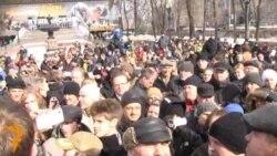 Протест на Пушкинской