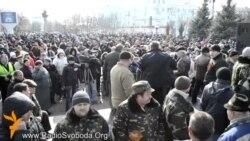 «Антимайдан» у Луганську