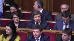 «Радикальна партія Ляшка» вимагає відставки міністра фінансів у зв'язку із офшорами (відео)