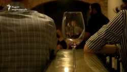 ღვინო ადამიანივითაა, მისი ნდობა უნდა მოიპოვოთ