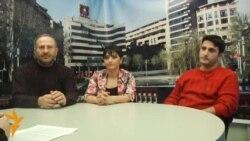 Տեսակետների խաչմերուկ, 18 փետրվարի, 2012