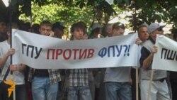 Українські профспілки пікетували Генпрокуратуру
