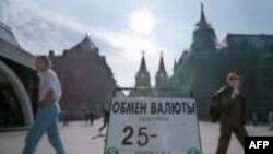 Половина россиян считает нынешний кризис временным явлением (на фото — курсы валют времен кризиса 2004 года)