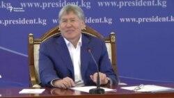 Журналист, задавший вопрос президенту, сообщил о своем увольнении