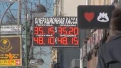 Евразия тәрәзе – 30.01