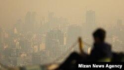 نمایی از آلودگی هوا در تهران