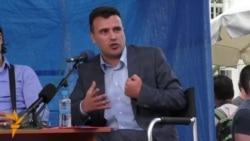 Заев: Преодната влада ќе реши многу проблеми