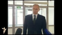 Путін: відносини зі США «важливіші, ніж чвари через спецслужби»