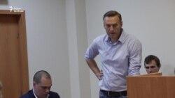 Арест на 20 суток. Навальный в суде