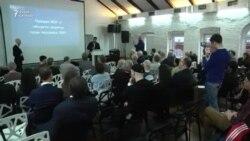 Премия МХГ