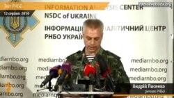 Знешкоджено групу російського спецназу – РНБО