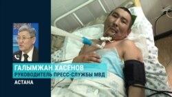 В Казахстане родственники заключенного заявили о пытках в колонии
