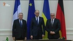 Міністри закордонних справ Німеччини та Франції зустрілися з Арсенієм Яценюком (відео)