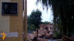 У Горках больш няма Дома Гарэцкага
