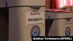 АСУ на избирательном участке. Иллюстративное фото.