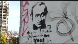 Путин во Белград