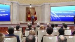 Қырғыз президенті Алмазбек Атамбаев қазақ билігін сынады