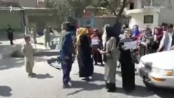 Taliban Disperses Kabul Women's Protest