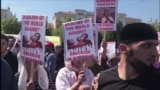 Protests In Russia Support Burma's Rohingya
