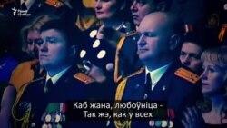 Саўка ды Грышка наконт заявы МУС пра геяў
