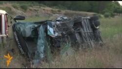 У Франції потрапив в аварію туристичний автобус