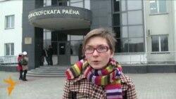 Праваабаронца Алеся Якубоўская