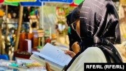 نمایشگاه کتاب در شهر کابل