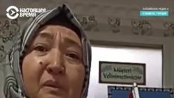 Казахстанка с уйгурскими корнями 15 месяцев провела в тюрьме в Китае
