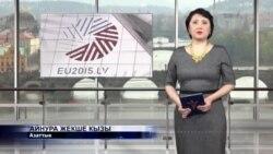 """Новости радио """"Азаттык"""", 22 мая"""