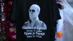 Белград встречал Путина со всеми почестями
