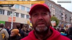 Двоє українців ідуть пішки, щоб нагадати співгромадянам про цінність свободи й розказати про Майдан
