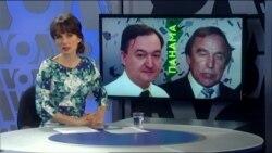 Настоящее время. Итоги с Юлией Савченко. 30 апреля 2016 года