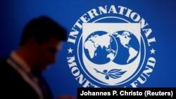 Лого Международного валютного фонда.