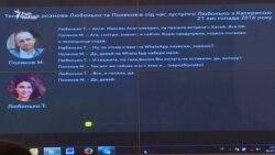Як розглядали подання на депутата Полякова (відео)