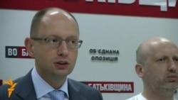 Опозиція позивається до Януковича і готує імпічмент