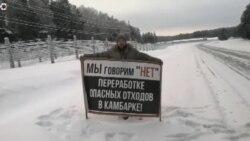 Обращение Эдуарда Глухова к Владимиру Путину