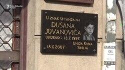 Godišnjica ubistva Dušana Jovanovića