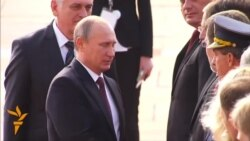 Military Honor Guard Welcomes Putin To Belgrade