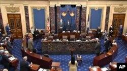 مجلس سنای امریکا