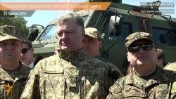 Порошенко оглянув новітню зброю, вироблену в Україні