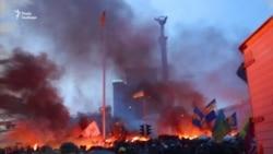 Майдан 18-19 лютого. Це було тут – відео