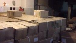 Волонтери знайшли точку, де продавали сухпайки Міноборони